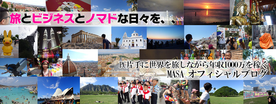 「マルタ共和国 -Republic of Malta-」の記事一覧 | Life is a journey
